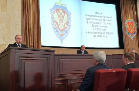 Назаседании коллегии Федеральной службы безопасности