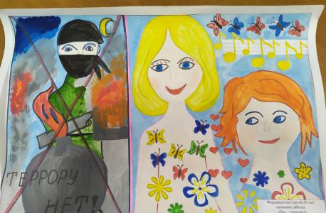 3 место.Название работы: «Нет – террору!». Фердинантов Сергей, 10 лет, Балахтинский детский дом