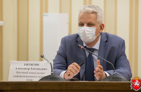 В Республике Крым состоялось совещание по вопросу информационного сопровождения мер по противодействию терроризму