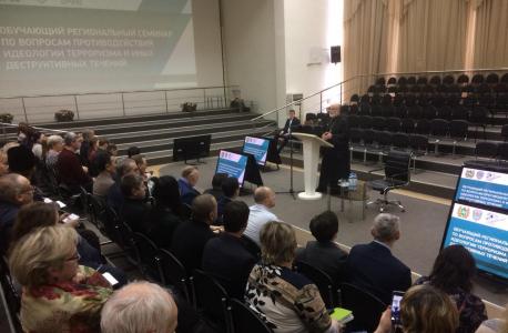 В Томской области общественники и эксперты обсуждают методы профилактики радикализации молодежи