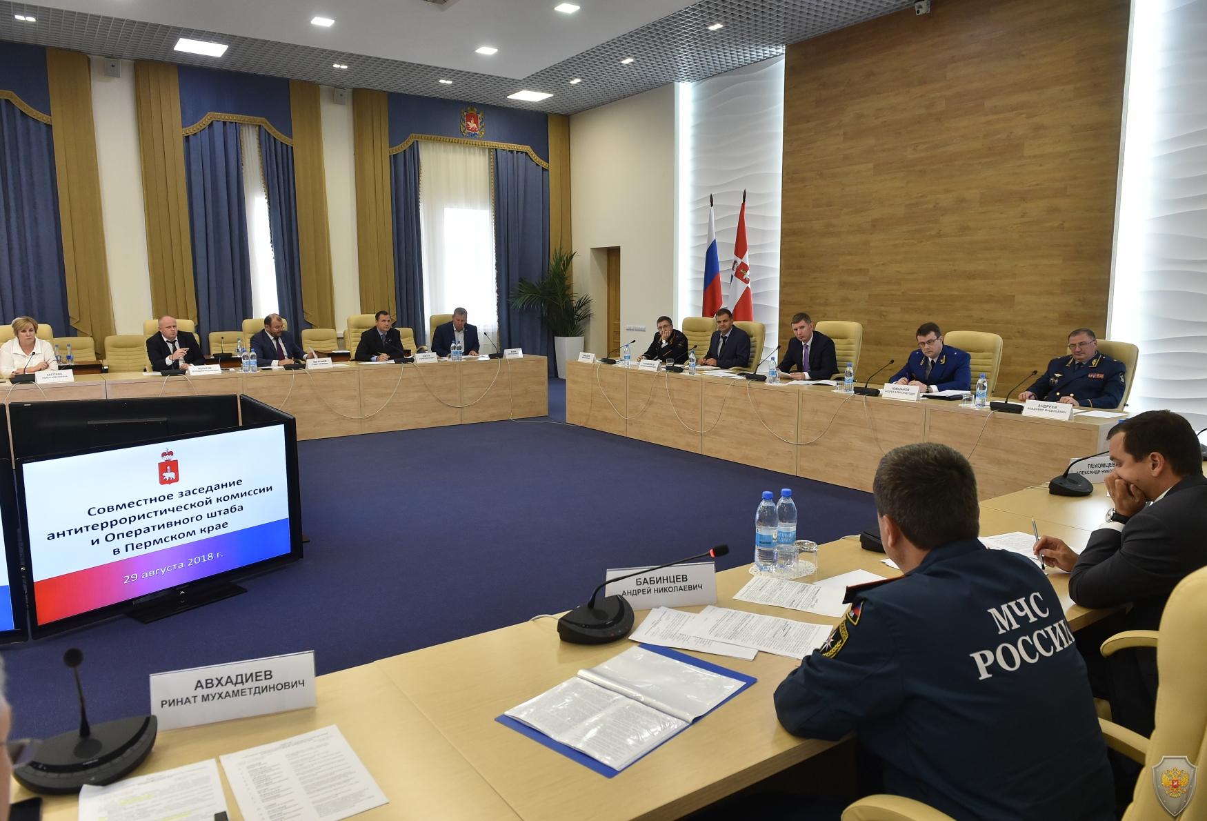 Прошло совместное заседание антитеррористической комиссии и Оперативного Штаба в Пермском крае
