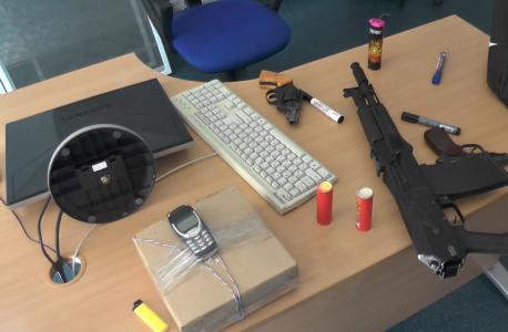 Оружие и СВУ террористов