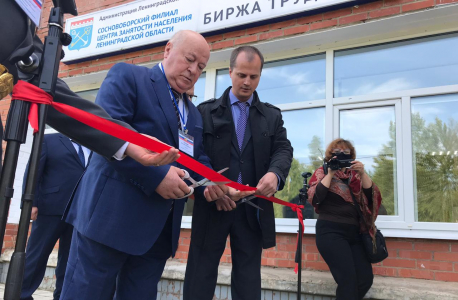 В Ленинградской области прошли мероприятия, посвященные Дню Солидарности в борьбе с терроризмом