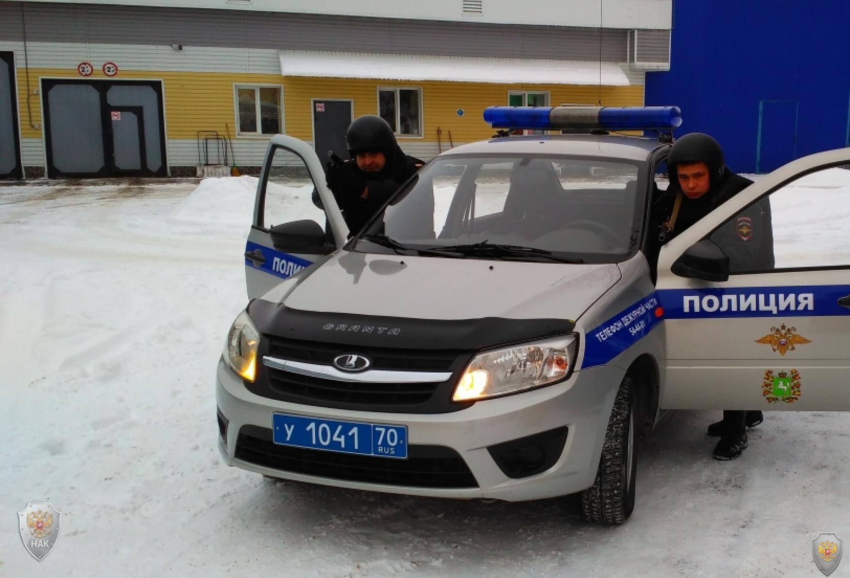 Оперативным штабом в Томской области проведено командно-штабное учение на объекте Томского областного радиотелевизионного передающего центра