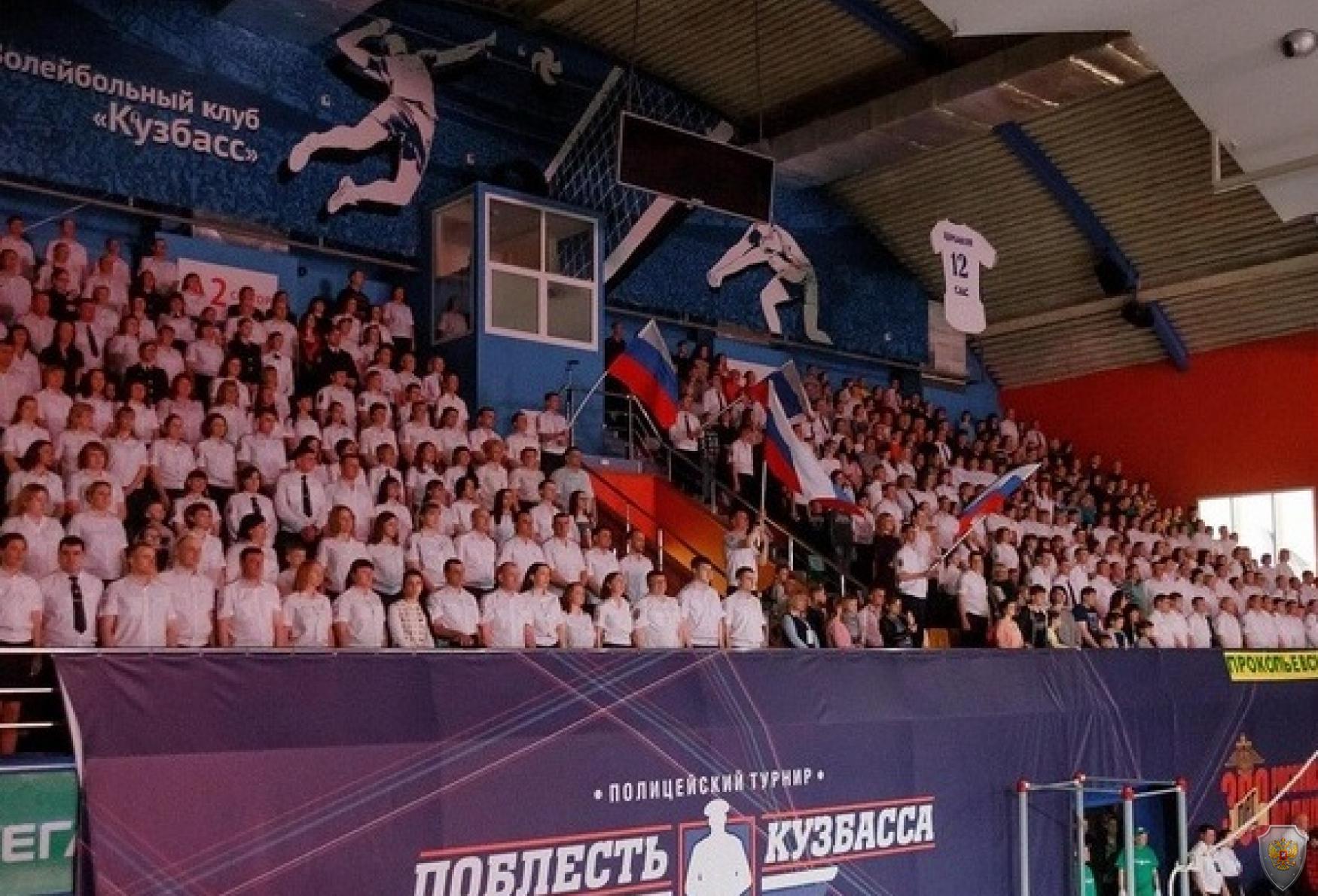 Торжественное открытие турнира «Доблесть Кузбасса»