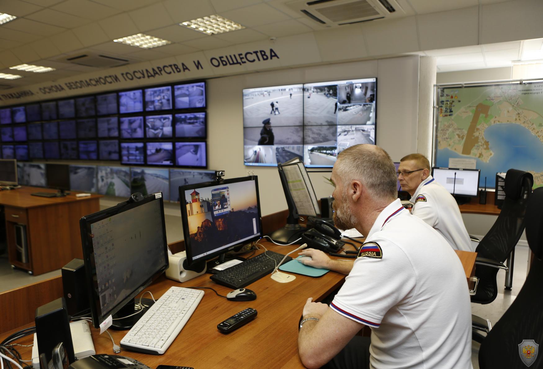Ситуационный центр «Безопасный город» города-курорта Геленджик
