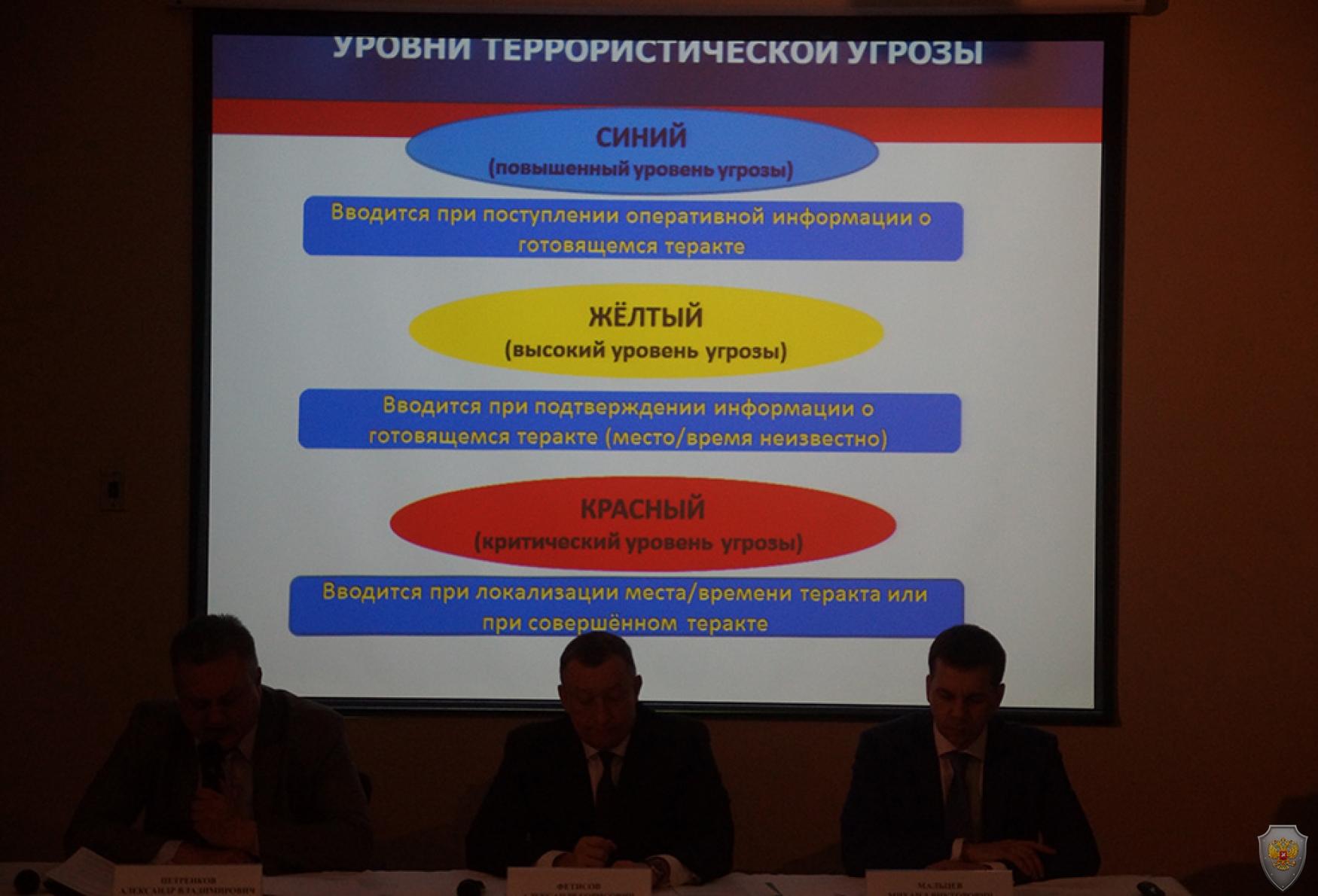 Выступление руководителя аппарата антитеррористической комиссии Самарской области