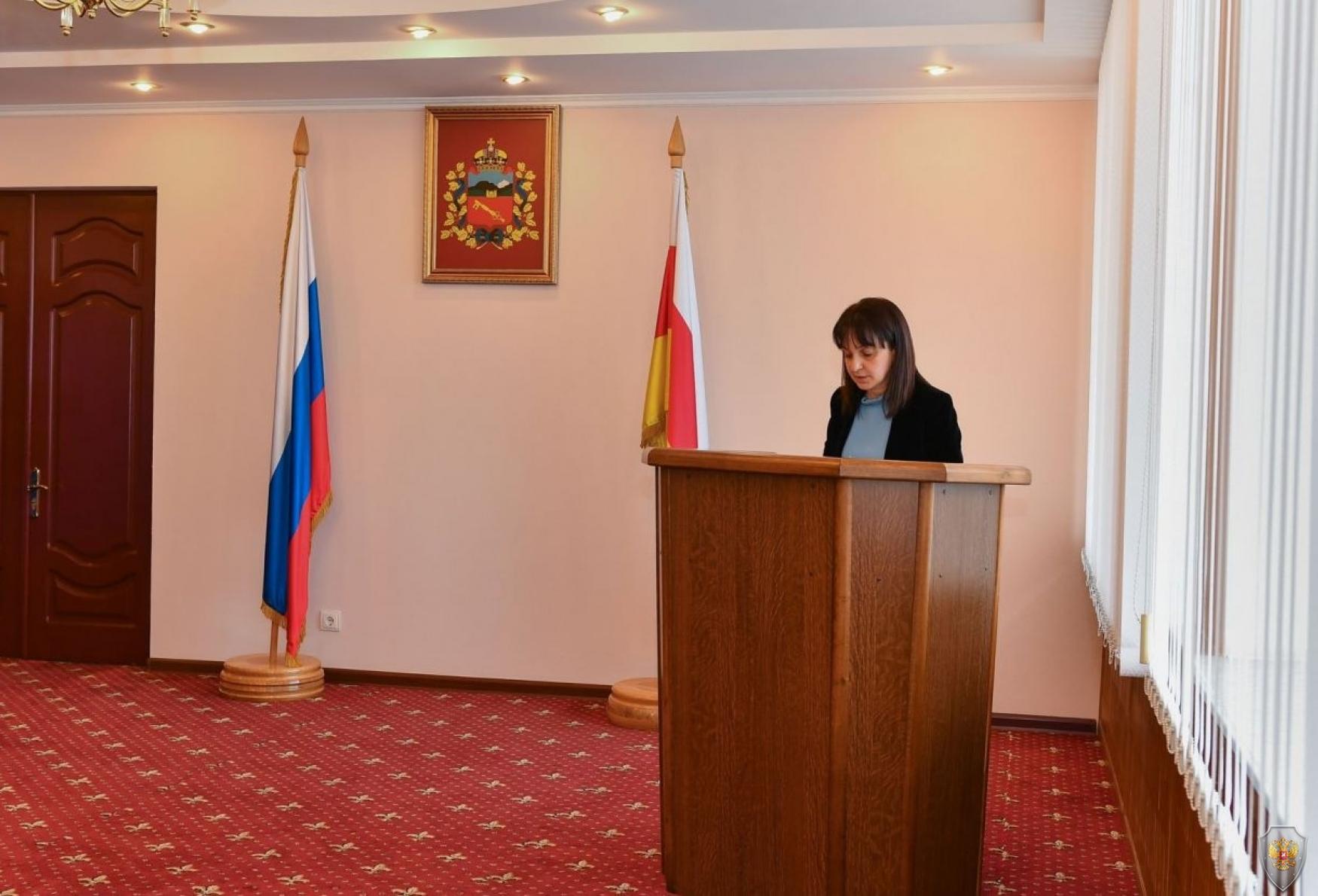 Азимова И.А., Министр образования и науки РСО Алания