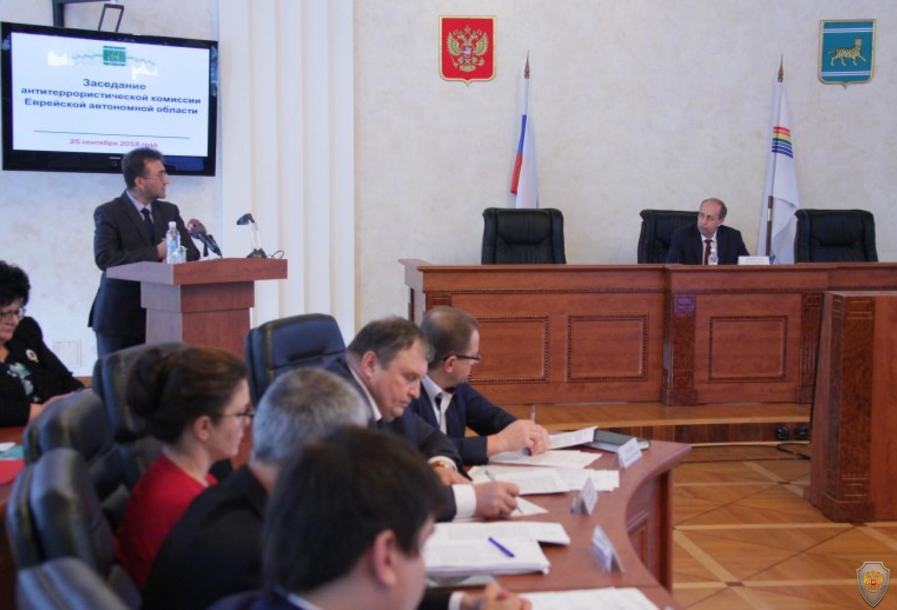 Под председательством губернатора области Александра Левинталя состоялось заседание областной антитеррористической комиссии