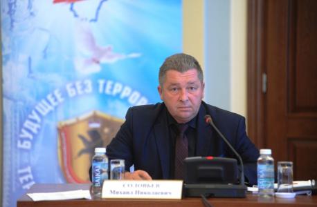 Заседание антитеррористической комиссии в Ярославской области
