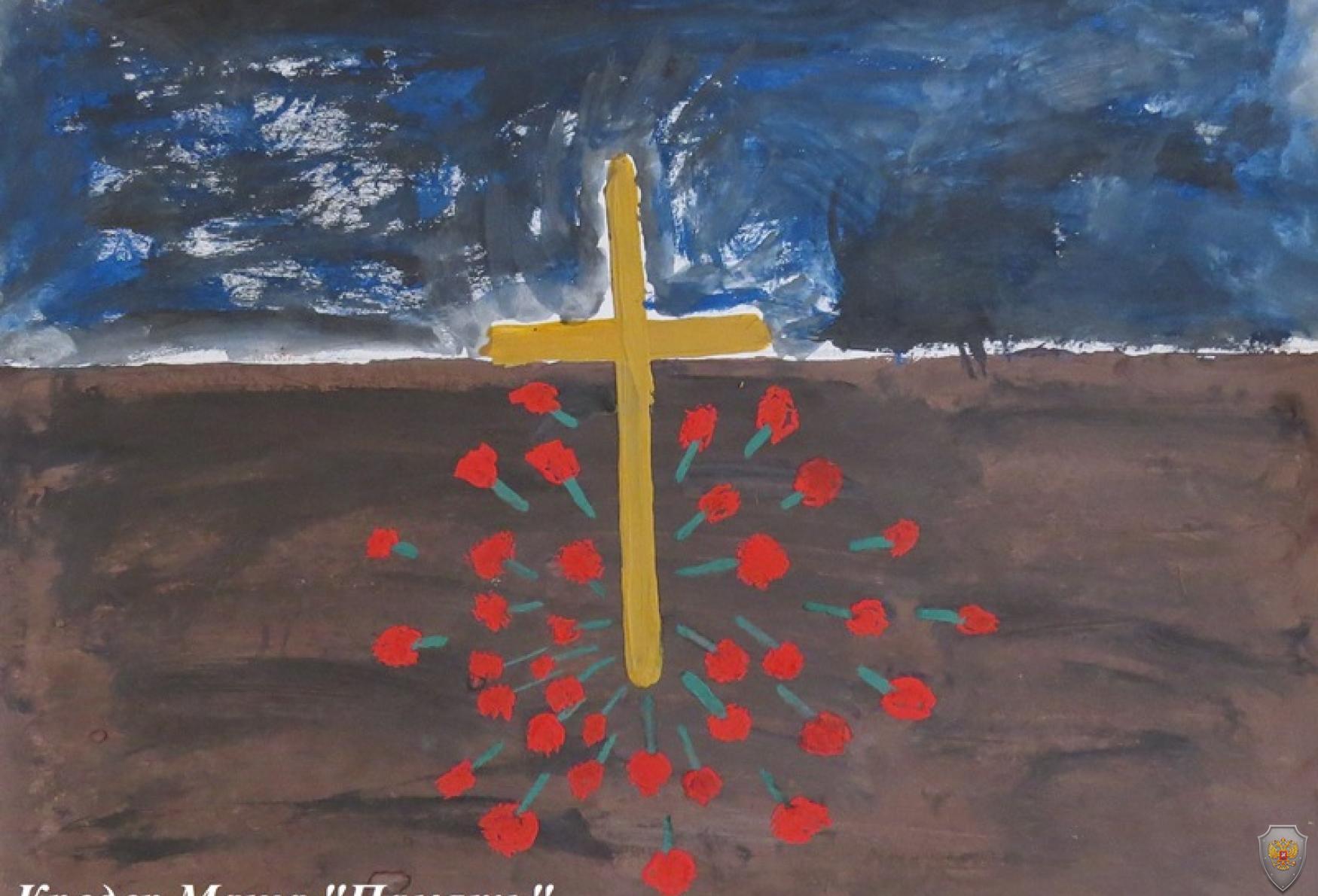 Выставка детского рисунка «Терроризм глазами детей». Москва. 8-9 сентября 2014 года