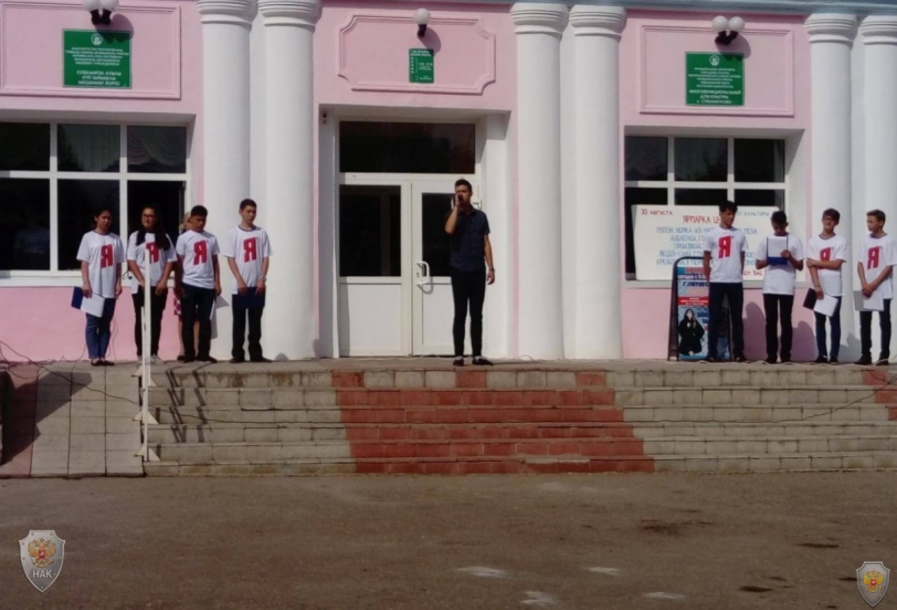 В муниципальном районе Туймазинский район Республики Башкортостан состоялась Общегородская акция «Памяти жертв Беслана»