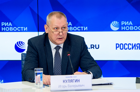 В Мультимедийном пресс-центре МИА «Россия сегодня» состоялся брифинг НАК об итогах деятельности общегосударственной системы противодействия терроризму в России