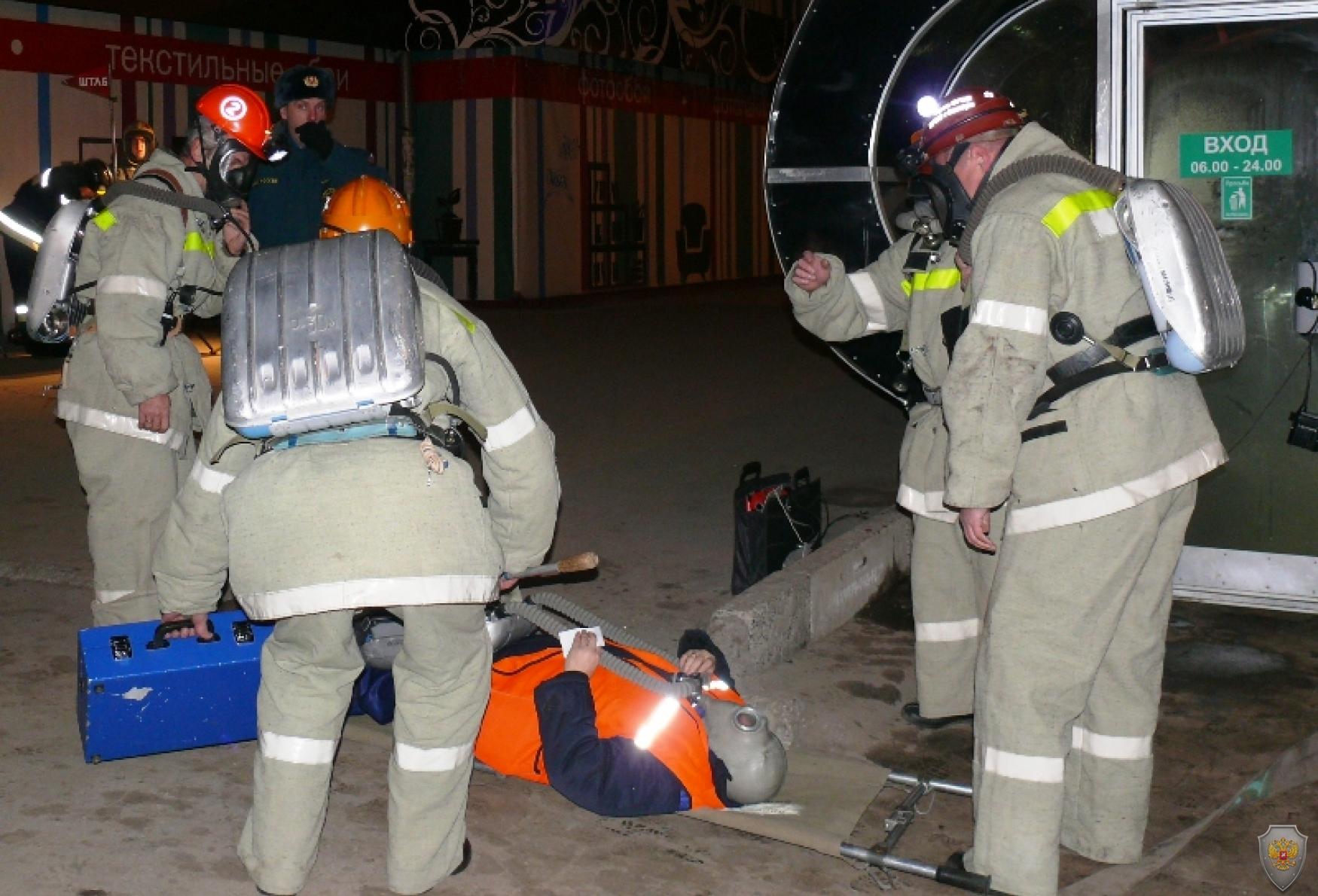 Командно-штабное учение «Тоннель-Самара-2014». Самарская область. 21- 25 ноября 2014 года