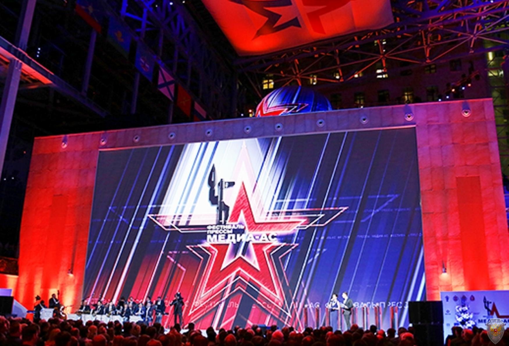 В Минобороне России состоялся Всероссийский фестиваль прессы «Медиа-АС-2015», на котором награждены представители СМИ, освещающие военную тематику. 27 марта 2015 года