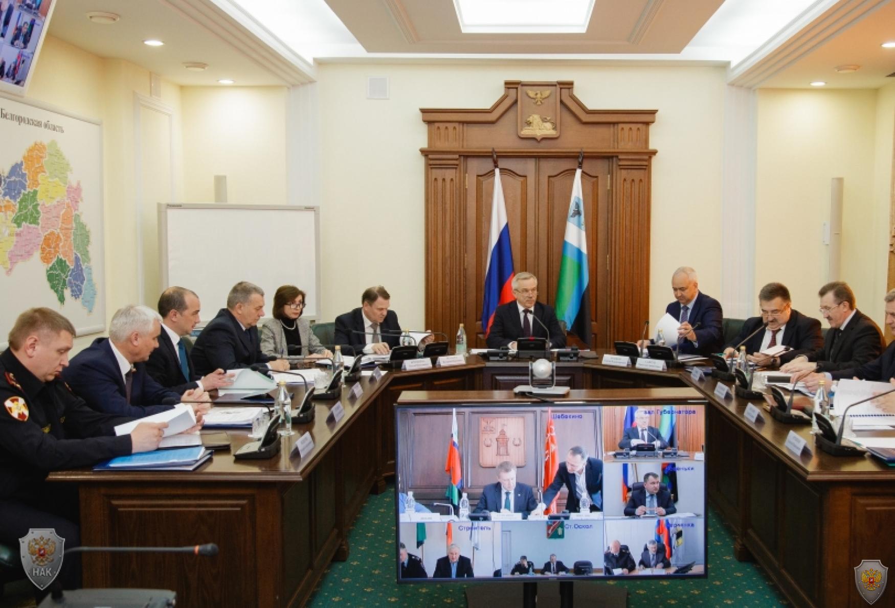 Открытие совместного заседания АТК в Белгородской области и ОШ в Белгородской области