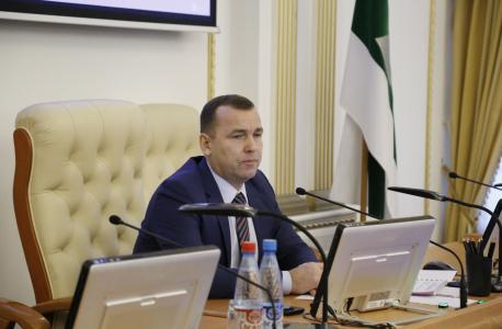 Состоялось совместное заседание антитеррористической комиссии и оперативного штаба в Курганской области