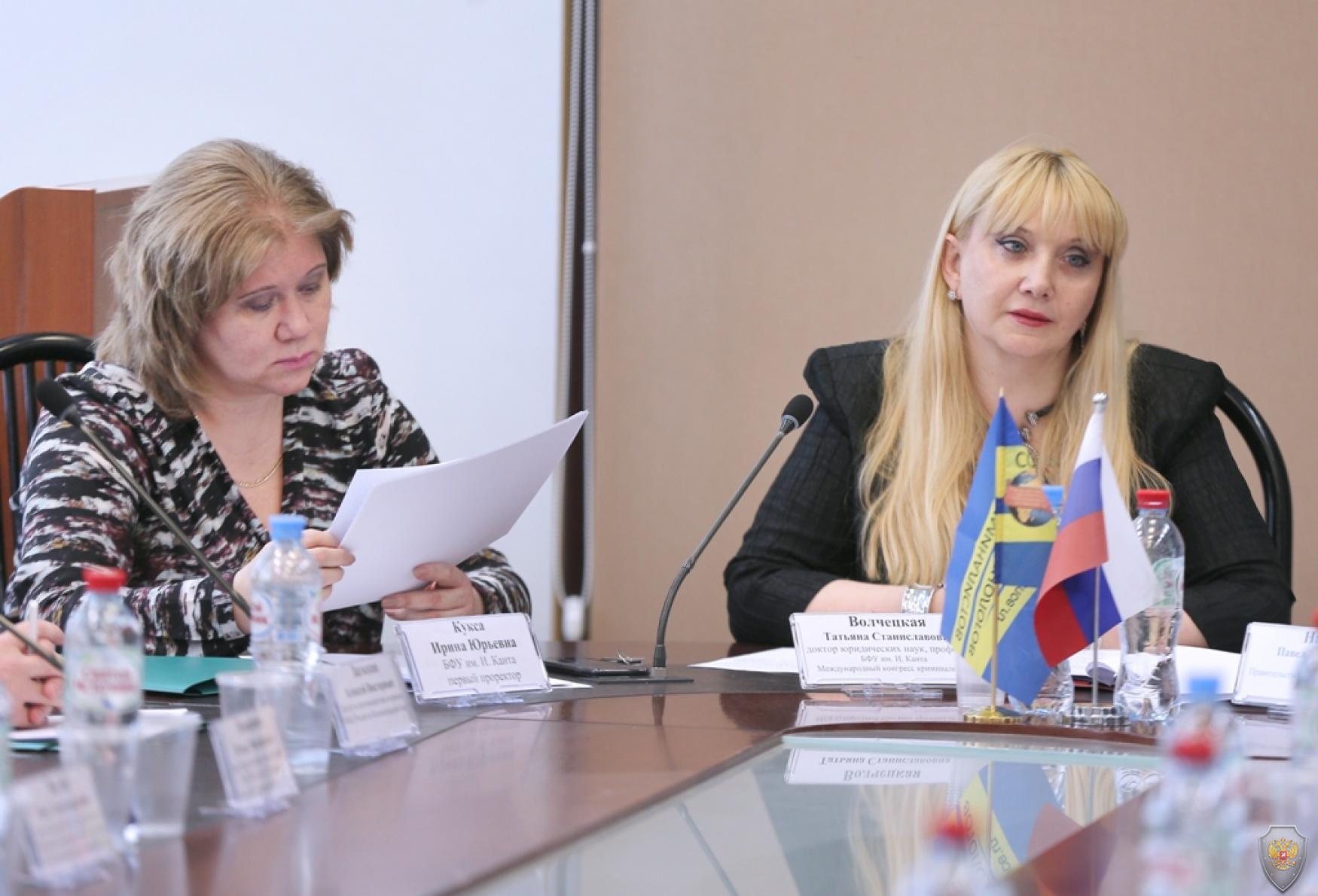 Движение «Безопасная Россия» создаст научный центр