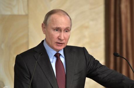 Владимир Путин принял участие в расширенном заседании коллегии Федеральной службы безопасности