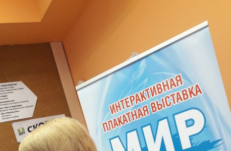 Сыктывкарским студентам показали «Мир без терроризма»