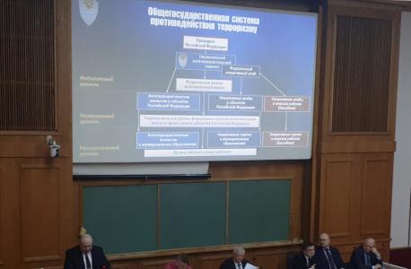 В институте права и национальной безопасности РАНХиГС прошел инструктивно-методический семинар