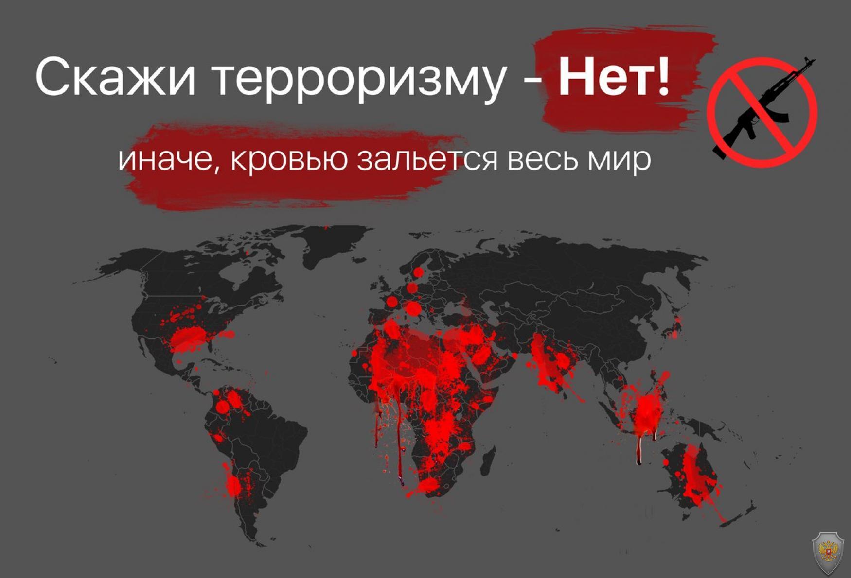 Прошел конкурс электронных плакатов «Мы против терроризма!»