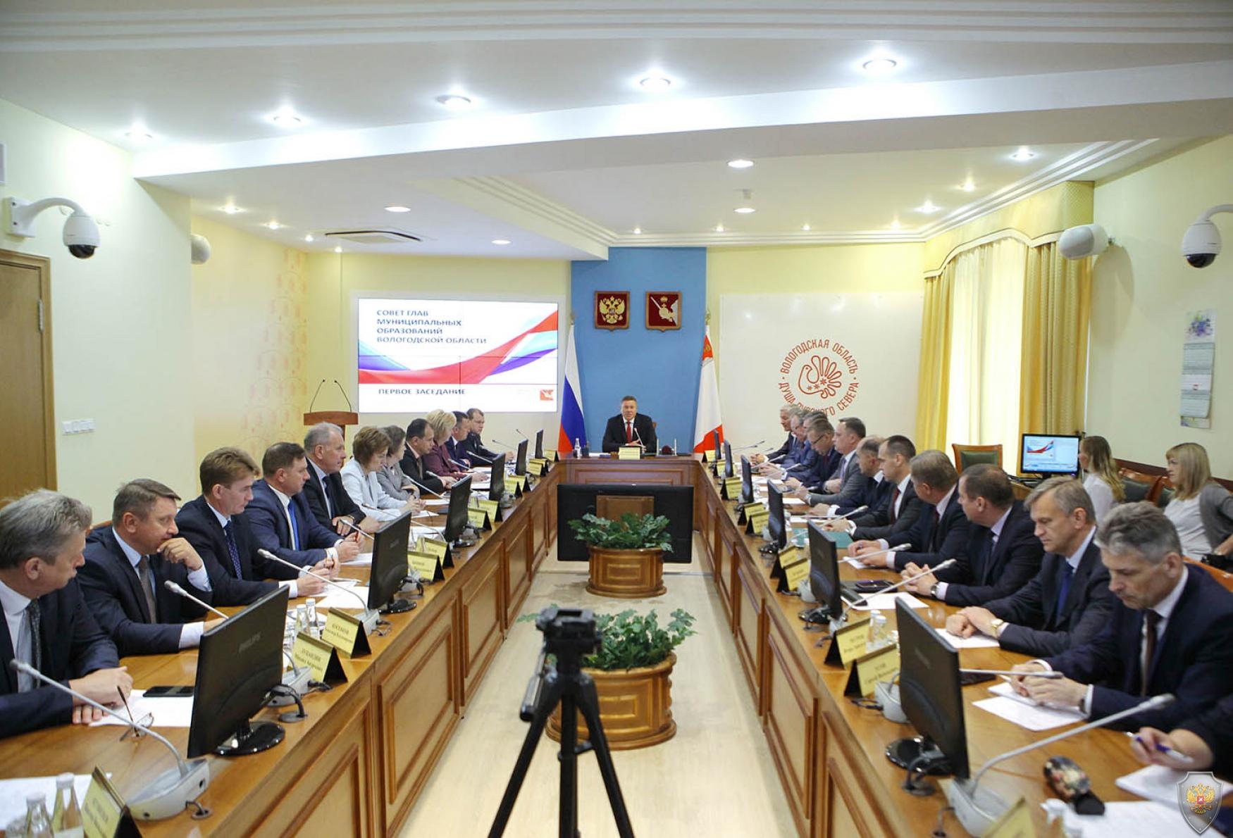 Совет глав муниципальных образований Вологодской области