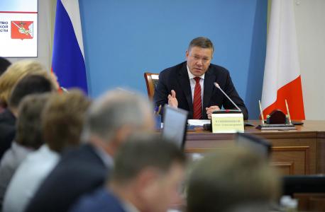 Открытие заседания антитеррористической комиссии Вологодской области 1 марта 2019 года
