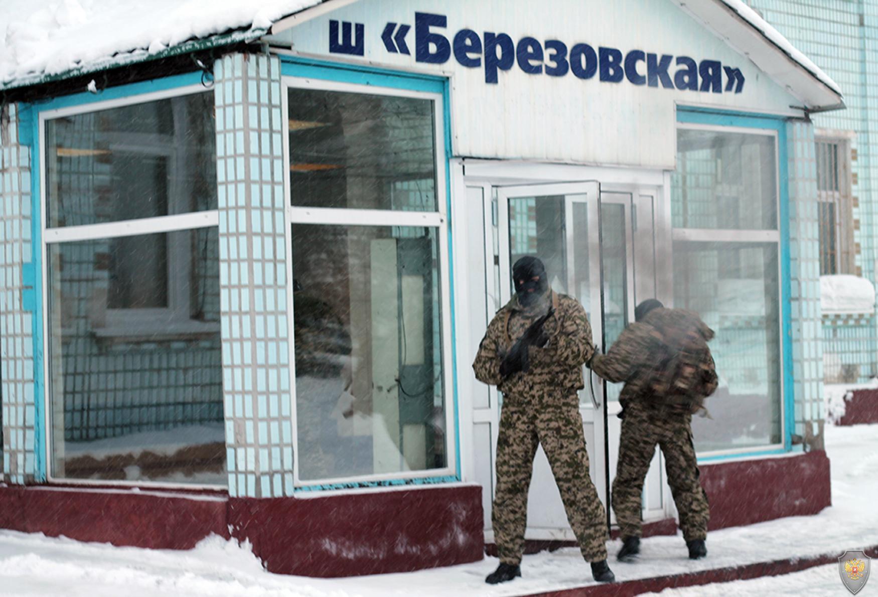 УДТГ проникает в здание АБК шахты