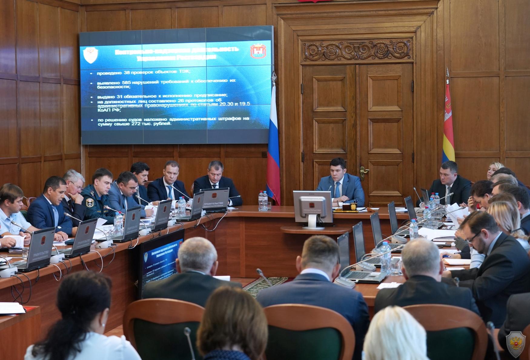 В правительстве обсудили антитеррористическую безопасность объектов топливно-энергетического комплекса