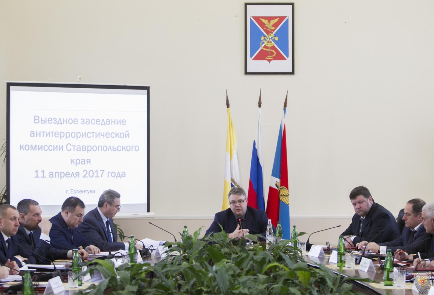 Обсуждение проекта протокола антитеррористической комиссии Ставропольского края