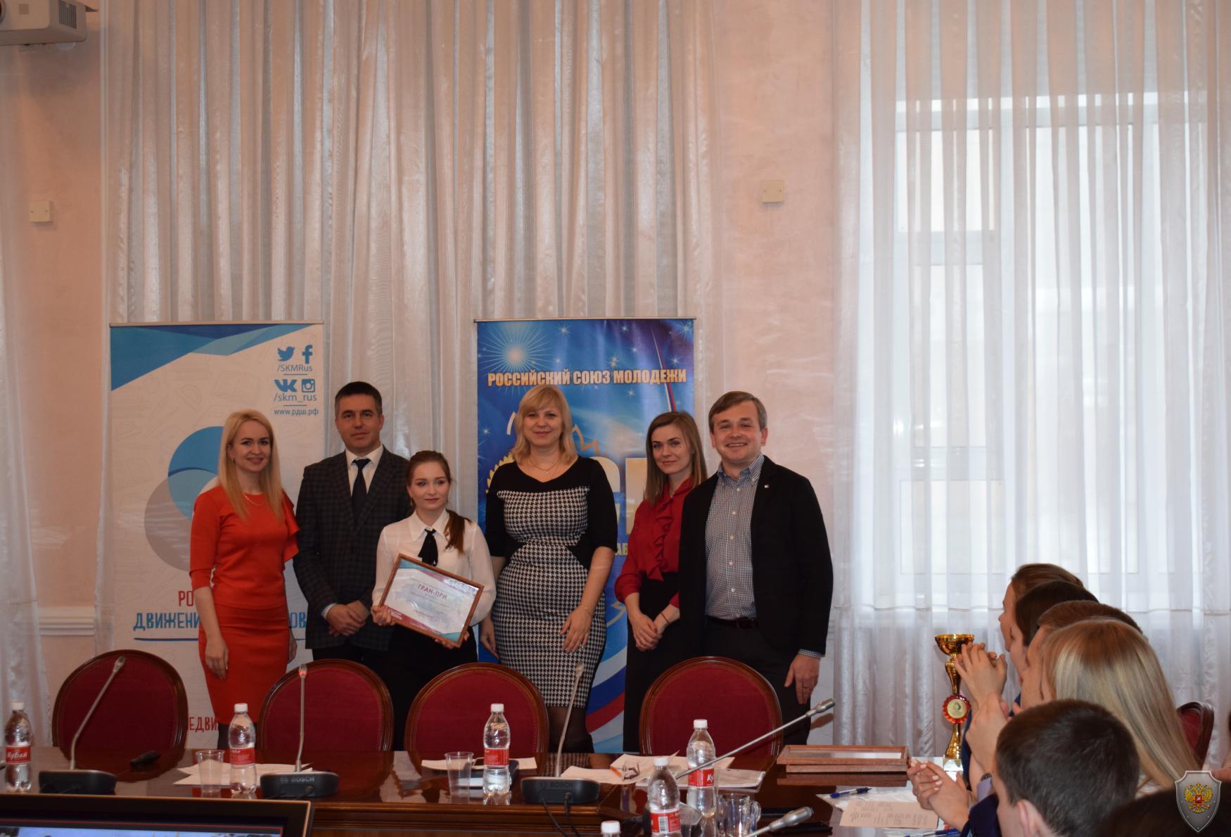 Состоялось собрание Детского общественного совета при министерстве образования и молодёжной политики Ставропольского края