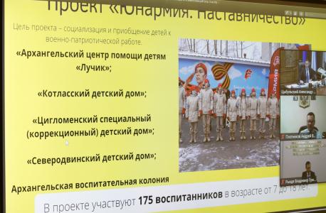 Проведено заседание антитеррористической комиссии в Архангельской области