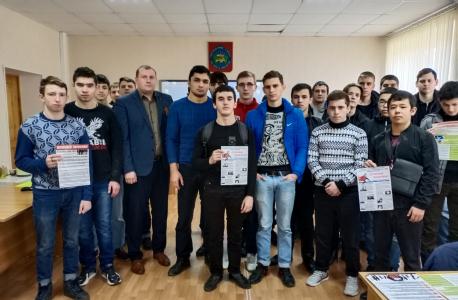 В Нефтекумске студентов призвали к активному участию в профилактических мероприятиях