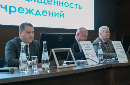 В Москве состоялась конференция, где обсудили вопросы антитеррористической защищенности образовательных учреждений