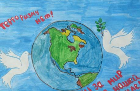 Конкурс детского рисунка  «Терроризму скажем: Нет!»