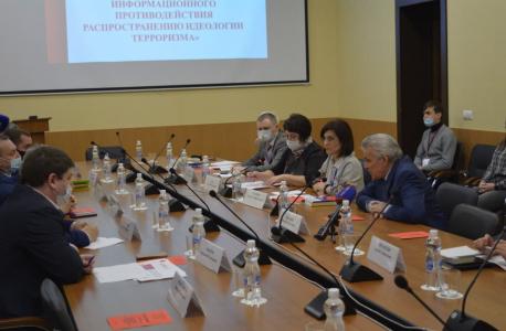 В Саратове состоялась конференция по вопросам информационного противодействия идеологии терроризма