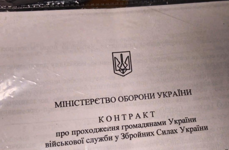ФСБ России в Крыму пресечена деятельность агентурной группы военной разведки Украины