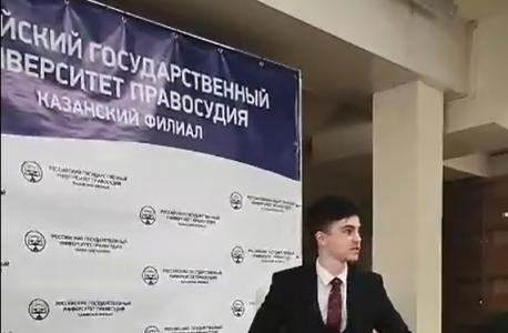 В Казани стартовал он-лайн лекторий для студентов по проблематике противодействия терроризму