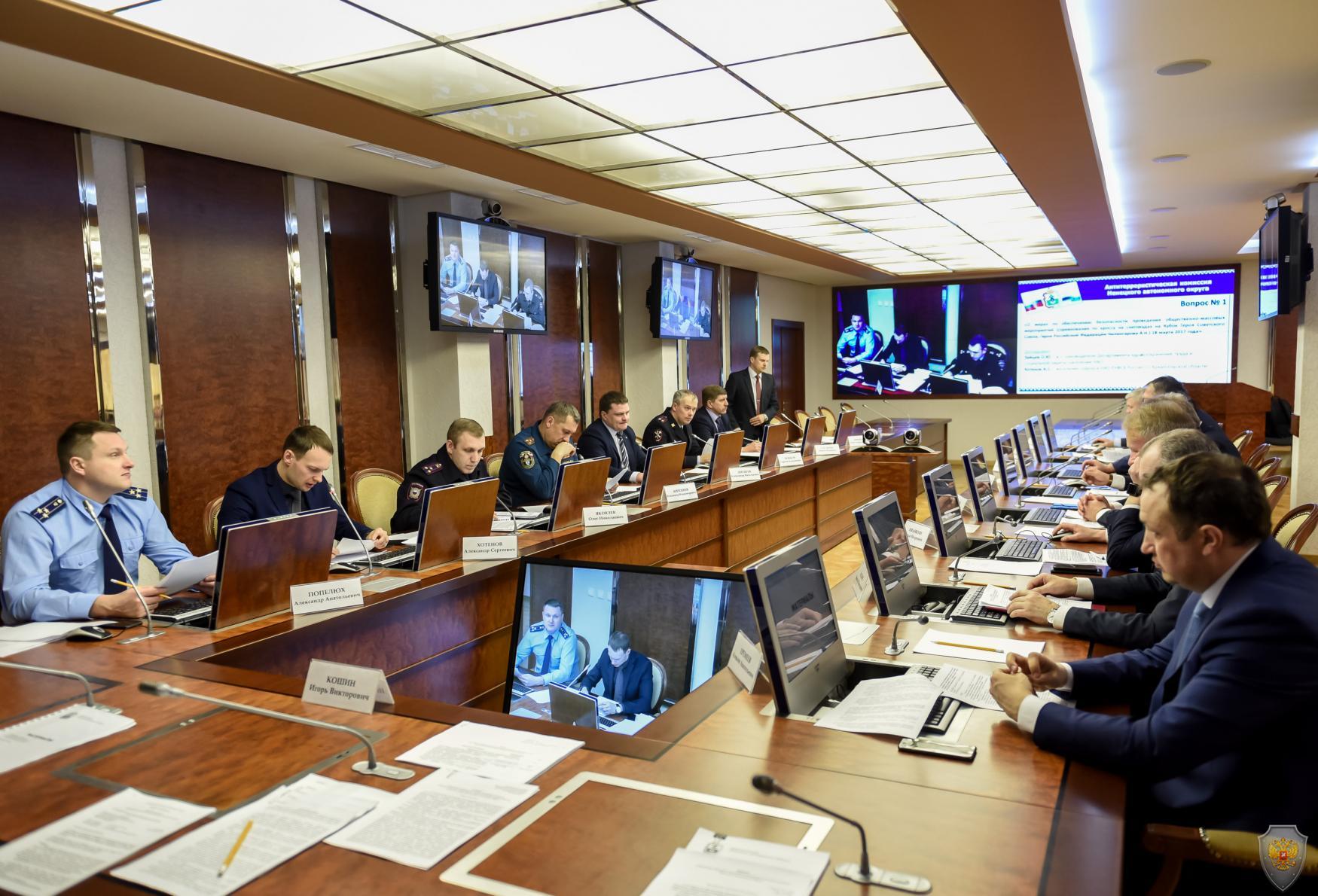 Открытие очередного заседания антитеррористической комиссии Ненецкого автономного округа под председательством губернатора НАО Кошина И.В.