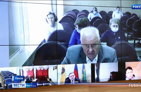 Заседание АТК в Пензенской области состоялось в режиме видеоконференц-связи