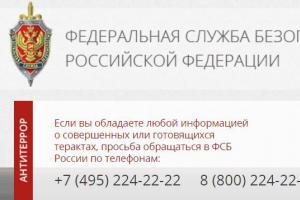 ФСБ России предотвращено совершение в Республике Крым террористических актов, подготовленных Главным управлением разведки Министерства обороны Украины