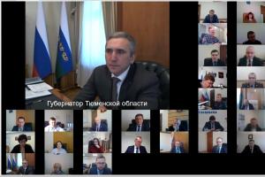 Заседание антитеррористической комиссии проведено в Тюменской области