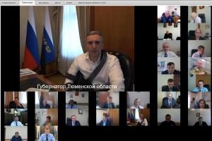 Совместное заседание антитеррористической комиссии и оперативного штаба проведено в Тюменской области