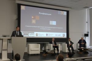 Современные подходы к работе по противодействию идеологии терроризма в молодежной среде обсудили на конференции в Москве