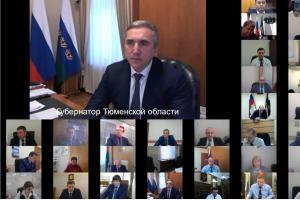 В правительстве Тюменской области состоялось заседание региональной антитеррористической комиссии и областного оперативного штаба