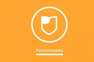 Всероссийский конкурс молодежных проектов