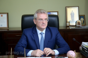 Совместное заседание региональной антитеррористической комиссии и оперативного штаба в Пензенской области