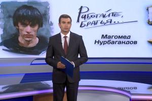 В Севастополе проведены мероприятия, посвященные 5-й годовщине со дня гибели героя России М.М. Нурбагандова.