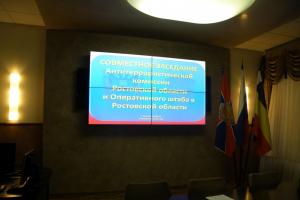 Внеочередное совместное заседание антитеррористической комиссии Ростовской области и оперативного штаба в Ростовской области
